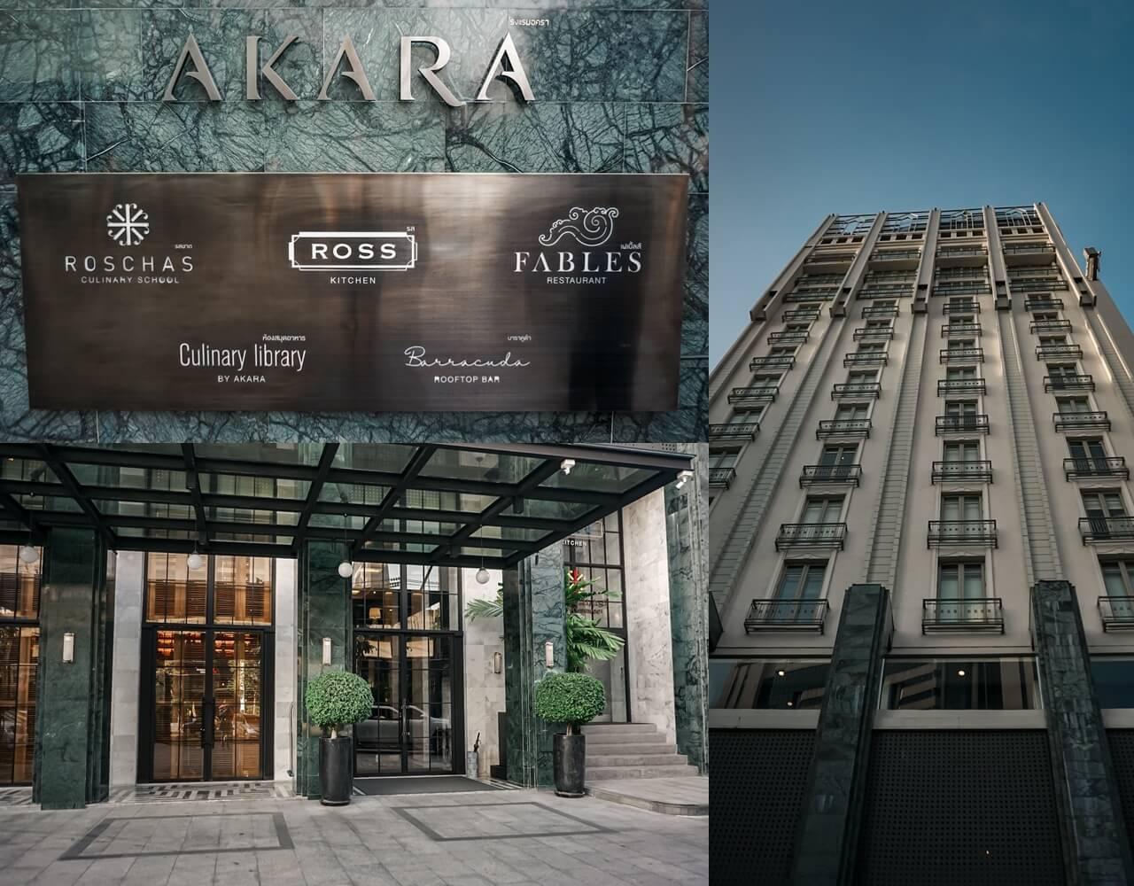 Akara Hotel Bangkok Gebäude und Eingang